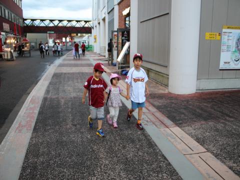 3人子ども